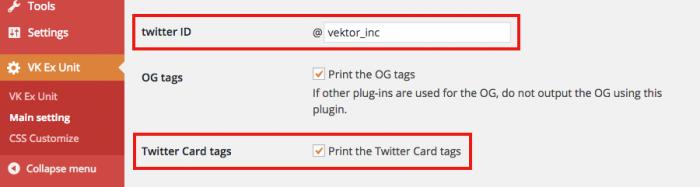 Twitter カードタグを html head 内へ出力
