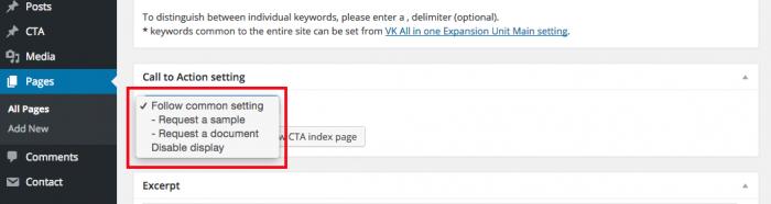 新規追加・編集画面下にある「CTA設定」のボックスにて表示設定