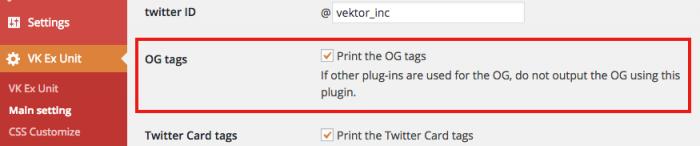 管理画面でチェックをいれるだけで自動的に OG タグを出力します