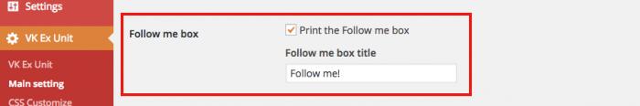 Follow me boxの項目へチェックを入れとボックスが表示される