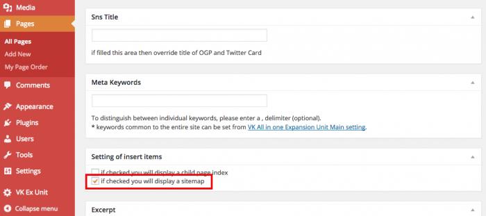 「HTMLサイトマップを表示します」へチェックを入れるだけでサイトマップの表示が可能