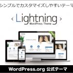 336_280_lightning
