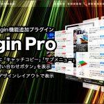 origin_pro_ogp