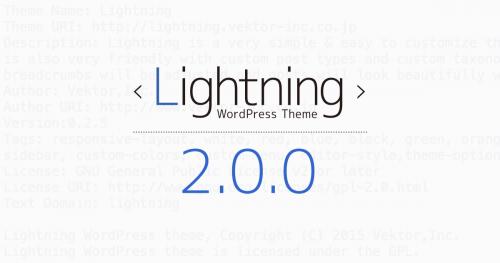 lightning_2_0_0